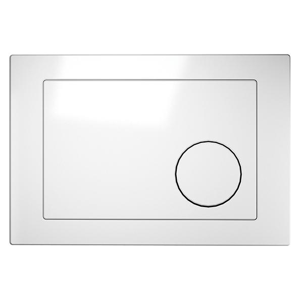 Кнопка інст. система LINK круг біла