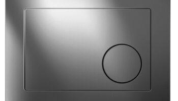 Кнопка інст. система LINK круг хром блиск