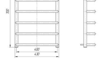 Рушникосушка Стандарт 700х430/400