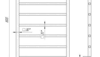 Рушникосушка Токіо 800х530/500